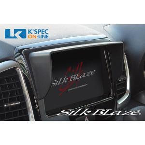 SilkBlaze 車種専用ナビバイザー【スペーシアカスタム】|kspec