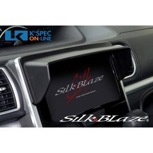 SilkBlaze 車種専用ナビバイザー【LA600タント/タントカスタム】_[SB-NAVI-030]|kspec