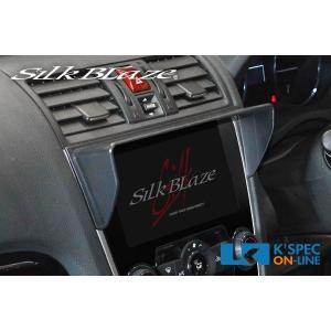 SilkBlaze 車種専用ナビバイザー【レヴォーグ】_[SB-NAVI-038]|kspec
