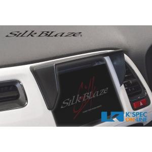 SilkBlaze 車種専用ナビバイザー【ヴェゼル】|kspec