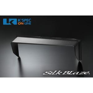 SilkBlaze 車種専用ナビバイザー【50系プリウス】[シボ柄ブラック]_[SB-NAVI-042]|kspec