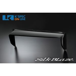 SilkBlaze 車種専用ナビバイザー【50系プリウス】[ピアノブラック]|kspec