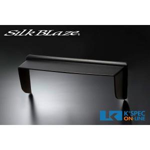 SilkBlaze 車種専用ナビバイザー【タンク/ルーミー/トール】_[SB-NAVI-046]|kspec