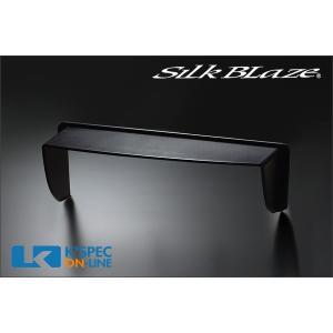 SilkBlaze 車種専用ナビバイザー【C-HR】|kspec