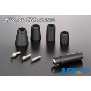 超高感度!SilkBlaze ヘリカルスーパーショートアンテナ|kspec