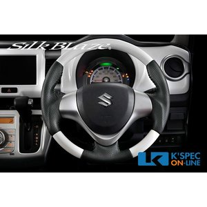 SilkBlaze スポーツステアリング【ハスラー】[ホワイト]|kspec