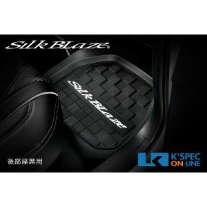 SilkBlaze 3Dラバーマット (小)後部座席用_[SB-URM-S-BK]|kspec