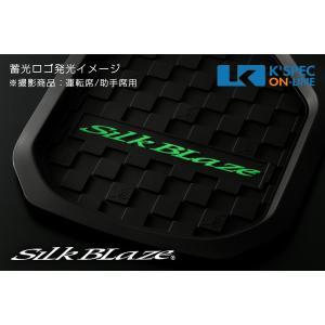 SilkBlaze 3Dラバーマット (小)後部座席用_[SB-URM-S-BK]|kspec|03
