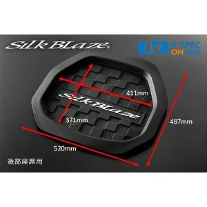 SilkBlaze 3Dラバーマット (小)後部座席用_[SB-URM-S-BK]|kspec|04
