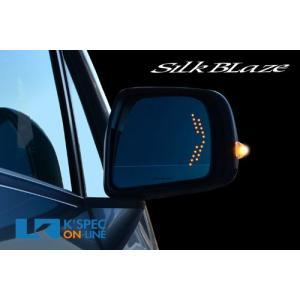 [販売終了]SilkBlaze シルクブレイズ LEDウィングミラー ムーヴL175/タントL375_[SB-WINGM-05]|kspec