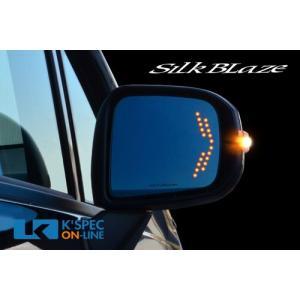 [販売終了]SilkBlaze シルクブレイズ LEDウィングミラー ムーヴLA100/ミライース_[SB-WINGM-06]|kspec