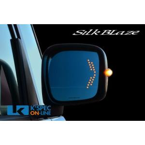 SilkBlaze シルクブレイズ LEDウィングミラー  MK21パレットSW|kspec