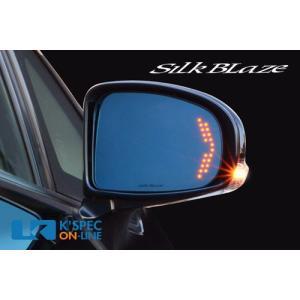 [販売終了]SilkBlaze シルクブレイズ LEDウィングミラー 30系プリウス ZVW30_[SB-WINGM-09]|kspec