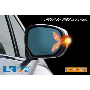 SilkBlaze ウィングミラー ヒーター付き【RCオデッセイ】|kspec