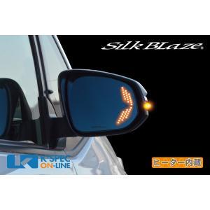 [販売終了]SilkBlaze ウィングミラー ヒーター付き【80系ノア/ヴォクシー/エスクァイア/60系ハリアー】_[SB-WINGM-30]|kspec