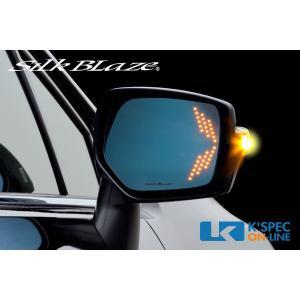 SilkBlaze ウィングミラー【レヴォーグ/XV/WRX STI/S4】|kspec
