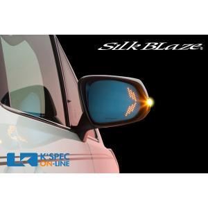 [販売終了]SilkBlaze ウィングミラー【30系アルファード/ヴェルファイア】_[SB-WINGM-32]|kspec