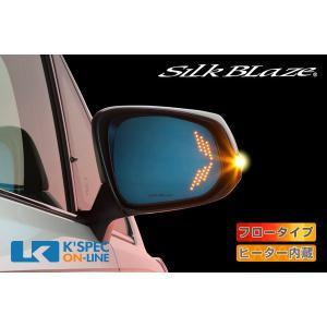 [販売終了]SilkBlaze ウィングミラー フロータイプ【30系アルファード/ヴェルファイア】_[SB-WINGM-33]|kspec