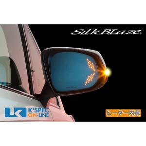 [販売終了]SilkBlaze ウィングミラー ヒーター付き【30系アルファード/ヴェルファイア】|kspec
