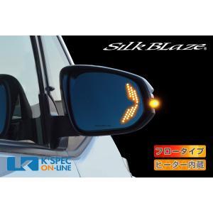 [販売終了]SilkBlaze ウィングミラー フロータイプ【80系ノア/ヴォクシー/エスクァイア/60系ハリアー】_[SB-WINGM-35]|kspec