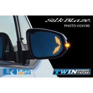 [販売終了]SilkBlaze ウィングミラー ツインモーション【80系ノア/ヴォクシー/エスクァイア】_[SB-WINGM-37]|kspec