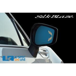 SilkBlaze ウィングミラー ツインモーション【86/BRZ】_[SB-WINGM-41]|kspec