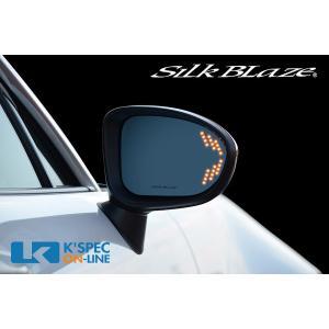 SilkBlaze ウィングミラー ツインモーション【NDロードスター】|kspec