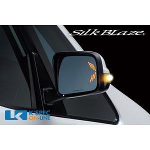 SilkBlaze ウィングミラー ツインモーション【C26/C25後期 セレナ】|kspec
