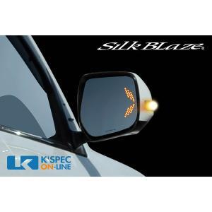 SilkBlaze ウィングミラー ツインモーション【ランドクルーザー200/プラド150】|kspec
