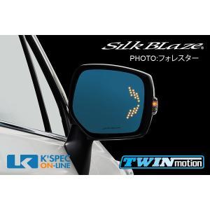 SilkBlaze ウィングミラー ツインモーション【フォレスター/エクシーガ/インプレッサ/レガシー】_[SB-WINGM-48]|kspec