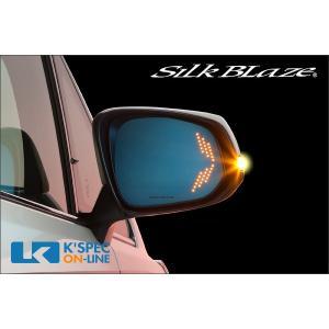 SilkBlaze ウィングミラー トリプルモーション【30系アルファード/ヴェルファイア】_[SB-WINGM-51]|kspec