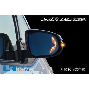 SilkBlaze ウィングミラー トリプルモーション【80系ノア/ヴォクシー/エスクァイア】_[SB-WINGM-52]|kspec