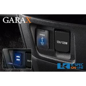 GARAX USBスイッチホールカバー/LED点灯タイプ_[SH-USB-]|kspec