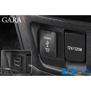 [販売終了]GARAX USBスイッチホールカバー トヨタ汎用/Bタイプ_[SH-USB-]|kspec