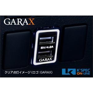 GARAX USBスイッチホールカバー_[SH-USB-]|kspec