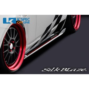 SilkBlaze sports サイドライン【NDロードスター】_[SL-RS-RED/W]|kspec