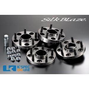 SilkBlaze【30系アルファード/ヴェルファイア 前期】ハブ付スペーサー(1台分) P.C.D.114.3-5H-16mm/22mm(P1.5)_[SPC-30AL-S1622]|kspec