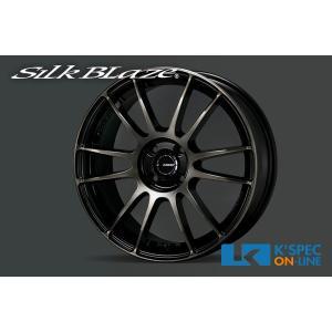 SilkBlaze RAYS アルミホイール SR01-S/NDロードスター_[SR-AW-001]|kspec