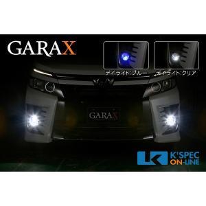 [販売終了]GARAX LEDフォグランプ (デイライト付き/クリア)_[T-A-LF-W]|kspec