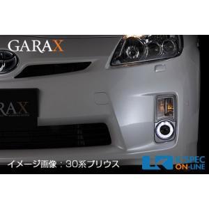 [販売終了]GARAX【トヨタ汎用】プロジェクターフォグランプ_[T-A1-PF-W]|kspec