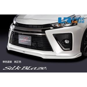 トヨタ【40系プリウスα G's】SilkBlaze リップスポイラー Type-S【未塗装】_[TSR40PG-FS] kspec