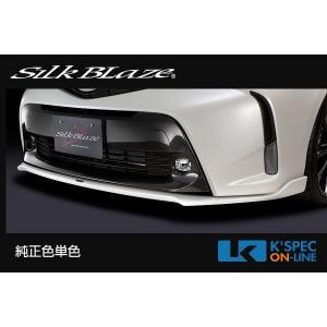 トヨタ【40系プリウスα後期】SilkBlaze リップスポイラー Type-S【未塗装】_[TSR40PR-FS] kspec