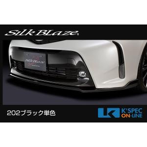 トヨタ【40系プリウスα後期】SilkBlaze リップスポイラー Type-S【単色塗装】_[TSR40PR-FS-c] kspec