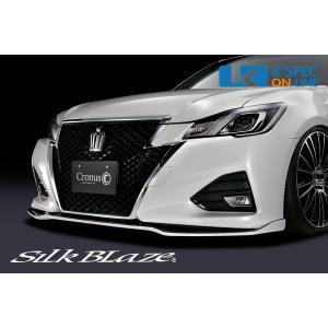 トヨタ【210系クラウン アスリート後期】SilkBlaze Cronus フロントスポイラー Type-S【ツートン塗装】|kspec