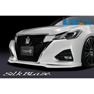 トヨタ【210系クラウン アスリート後期】SilkBlaze Cronus フロントスポイラー Type-S【単色塗装】|kspec