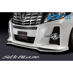 トヨタ【30系アルファード[S] 前期】SilkBlaze フロントリップスポイラー Type-S【塗分け塗装】_[TSR30AL-FS-2c]|kspec