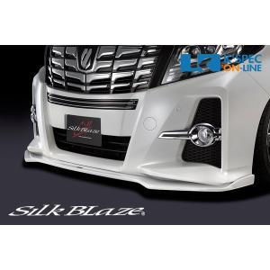 トヨタ【30系アルファード[S] 前期】SilkBlaze フロントリップスポイラー Type-S【単色塗装】_[TSR30AL-FS-c]|kspec