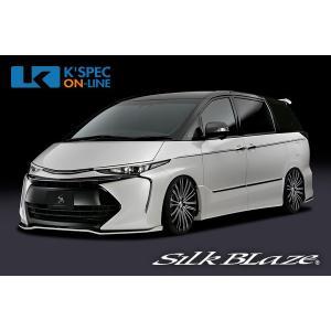 トヨタ【50系エスティマ 4型】SilkBlaze エアロ2Pセット Type-S[バックフォグあり][塗分け塗装]|kspec