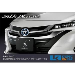 トヨタ【50系プリウスPHV】SilkBlaze フロントグリル [塗分け塗装] kspec