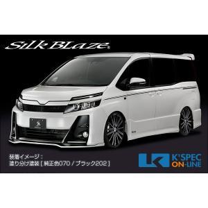 トヨタ【80系ヴォクシーG's】SilkBlaze エアロ2...